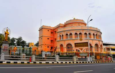 Swamy Vivekananda House
